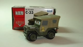 Cars Movie Characters - Tomica Disney Cars C-33 Sarge