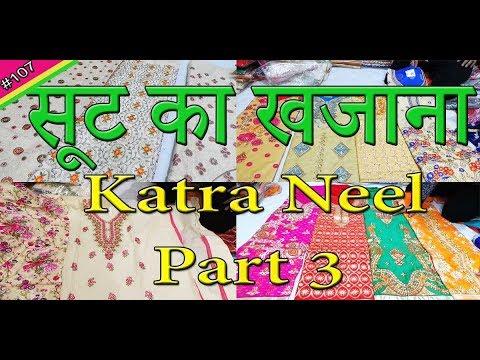 Ladies Suit Manufacturer and wholesaler | Katra neel | Chandni Chowk | Rahul Baghri