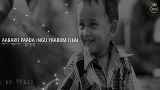 AARARO PAADA INGU 😇 || 8D AUDIO SONG || AADHALAL KAADHAL SEIVEER || YUVAN SHANKAR RAJA