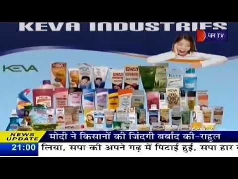 Keva industries news 9979447887