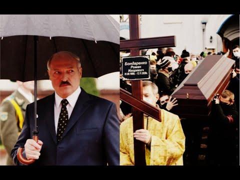 Час назад! Лукашенко скосило- неси гроб! Сразу после смерти – вся страна вышла. Диктатора привалило