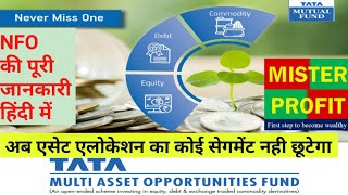 TATA MULTI ASSET OPPORTUNITIES FUND, TATA MULTI ASSET OPPORTUNITIES FUND NFO