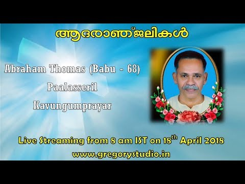 Funeral Service Live Streaming of Abraham Thomas, Palasseril by Gregory Studio