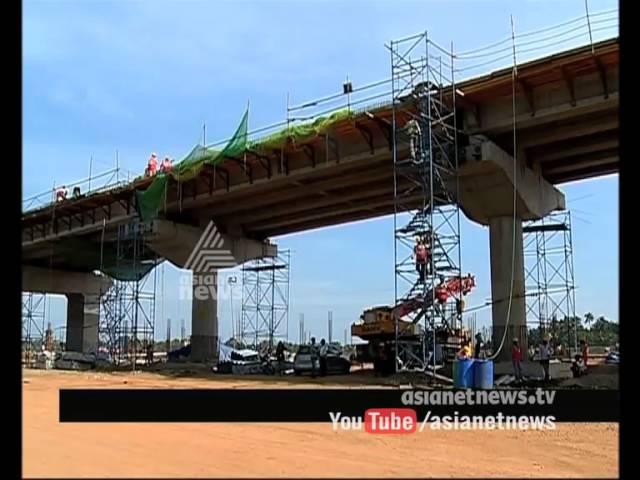 KMRL consider for advertising revenue in Kochi Metro  എന്റെ കൊച്ചി എന്റെ മെട്രോ