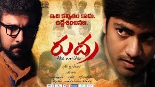 Rudra - The Writer : A Film by Naani [Telugu Short Film] - Eng Subtitles