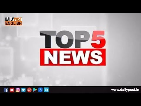 News || Daily Post India || Top 5  News