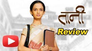 Taani - Marathi #Movie Review - Ketaki Mategaonkar, Arun Nalawade