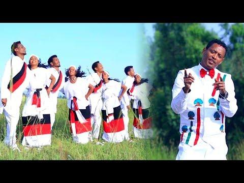 Taajuddiin Ahmad: Roobee Roobee ** NEW 2018 Oromo Music
