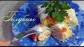 ФИТНЕС РЕЦЕПТЫ ☺☻ Голубцы с курицей на ужин / Простой ПП рецепт
