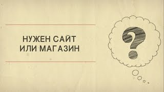 Заказать создание сайта Одесса Создание сайтов Украина(Нужен сайт или магазин? http://site-made-in.odessa.ua/ Заказать создание сайта Одесса Создание сайтов Украина https://www.yo..., 2016-06-24T11:16:10.000Z)