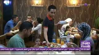 """أكلات شامية في مطعم سوري بقلب القاهرة  """"صباح مساء"""""""
