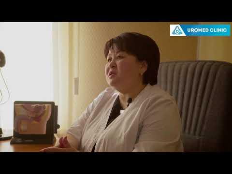 Врач дерматолог венеролог Клиники мужского здоровья №1 UROMED CLINIC Сейтбаева Венера Абдыкалыковна