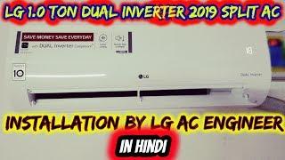 LG Dual Inverter 2019 Split AC 1 Ton Installation (in Hindi)