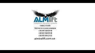 видео Лифты и подъёмное оборудование в Москве
