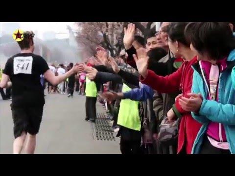 Pyongyang Marathon 2015: Running in North Korea (Official Koryo Tours Video)
