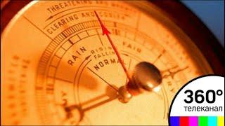 В Москве зафиксировали абсолютный минимум атмосферного давления