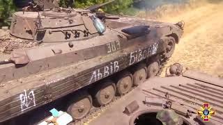 Операция на границе Украины в 2014 году. Уничтожение российских войск и попочленцев. (АТО, ВСУ, ЗСУ)