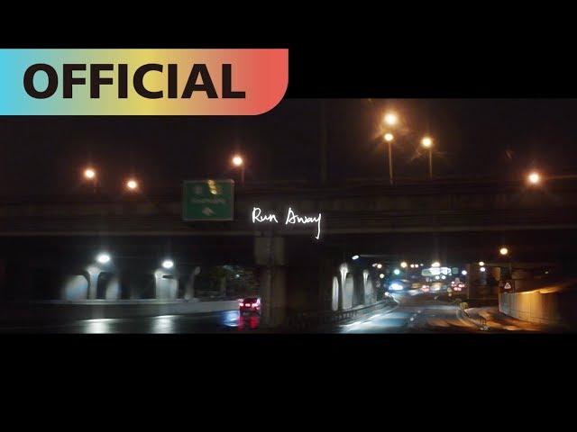 高爾宣 OSN -【Runaway】|Official Lyric Video