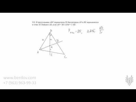 Как определить высоту треугольника определение высоты