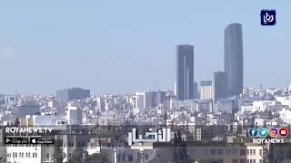 المستثمرون يؤكدون على جاذبية البيئة الاستثمارية وتحقيق الأمن في الأردن - (5-3-2018)