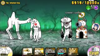 The battle cats - The Infected King 3 star