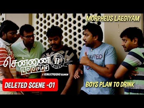 Chennai 28 II - Deleted Scene | Boys Plan to Drink  | Venkatprabhu