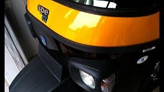 पीआईजीओ एपी एक्सरा डीएलएक्स यात्री या एपी ऑटो डी 35 पूरी समीक्षा हिंदी में
