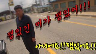 김해-서울-양만장-경포대 1000km투어!!
