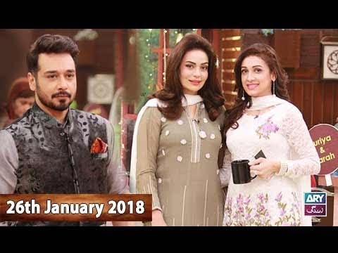 Salam Zindagi With Faysal Qureshi  - 26th January 2018 - Ary Zindagi