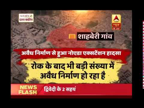 Noida Extension Buildings Collapse: Builders Remove Their Boards Overnight