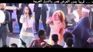 اغنية انتي عايزة مني ايه   فيلم الكيت   غناء يسرا