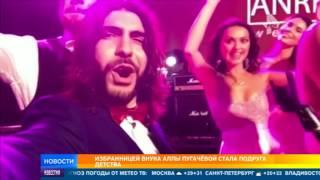 Свадьба внука Аллы Пугачевой с размахом прошла в Подмосковье
