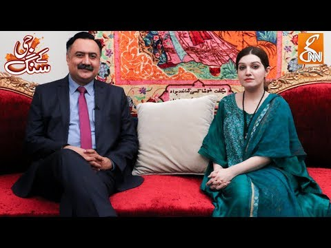 G Kay Sang | Exclusive With Mishal Malik | Mohsin Bhatti | GNN | 06 October 2019
