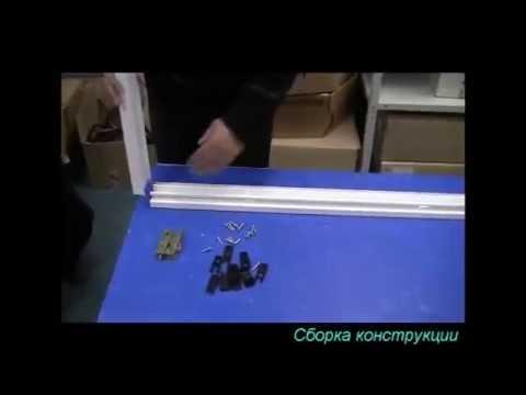 Алюминиевые раздвижные лоджии сборка рамы - рецепты самодель.