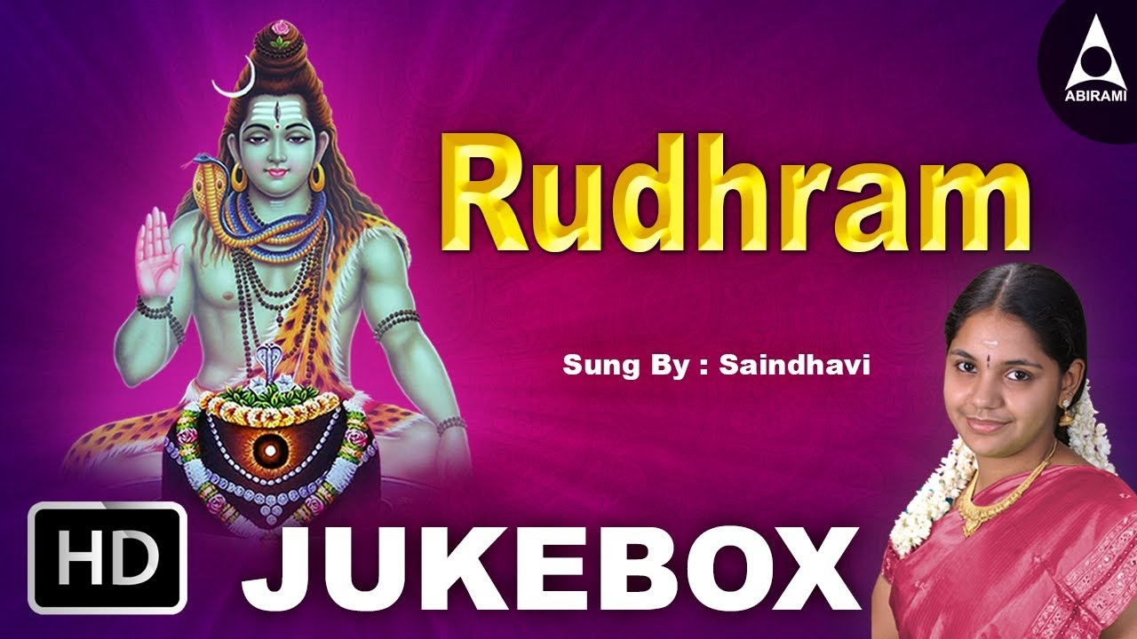 Lord Sivan Devotional Songs and Slokas | Tamil Devotional Songs