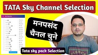 TATA SKY Channel Selection, Tata sky Pack Selection