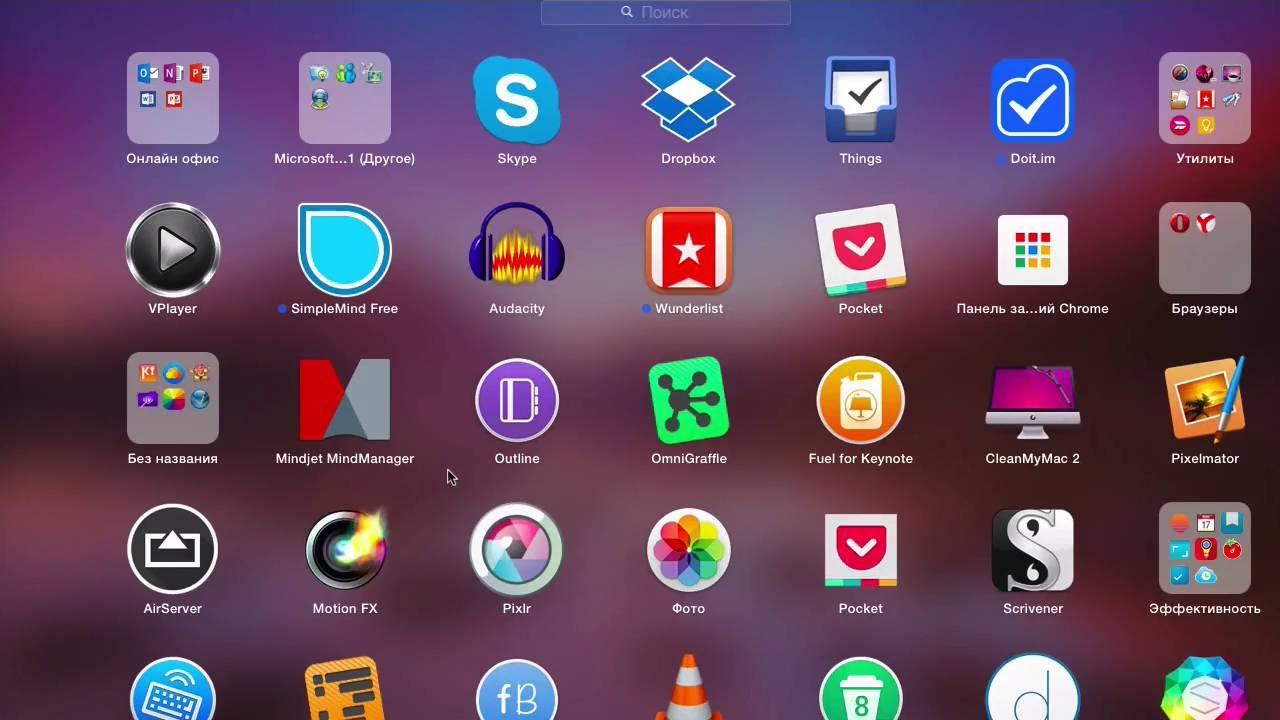 download mindmanager 10 for mac