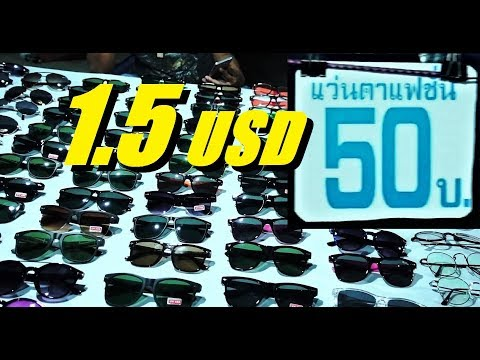 Only 50 baht for sunglasses ?? Night market on 3rd road PATTAYA THAILAND
