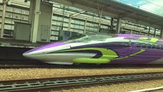 エヴァンゲリオン新幹線を車窓より(解像度UP版) thumbnail