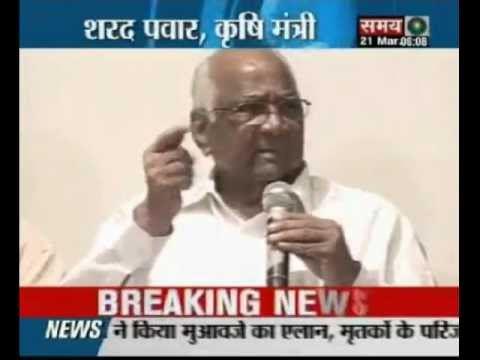 Pained by Manmohan Singh's statement on UPA allies: Sharad Pawar