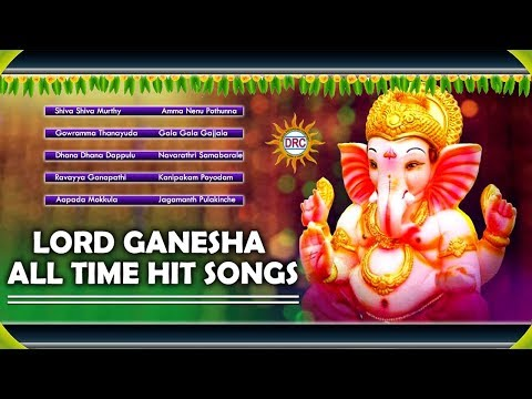 lord-ganesha-all-time-super-hit-songs-jukebox-|-ganapathi-devotional-songs-|-disco-recording-company