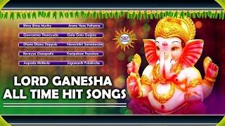 Lord Ganesha All Time Super Hit Songs Jukebox | Ganapathi Devotional Songs | Disco Recording Company