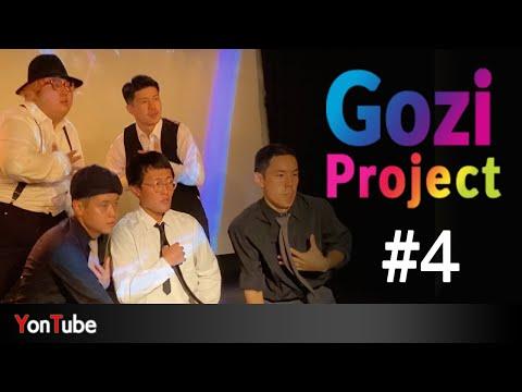 2PM/Heartbeat 踊ってみた NiziU虹プロジェクト完全パロディー