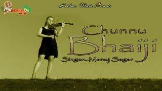 """Jaunsari Himachali Song """"Chunnu Bhaiji"""" ## सुपरहिट Song by Manoj Sagar"""