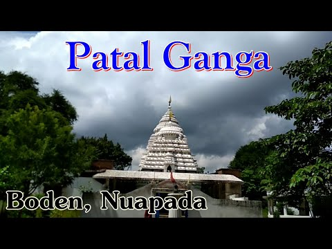 Patal Ganga, a tourist place of Nuapada, Odisha | KLMN Entertainment