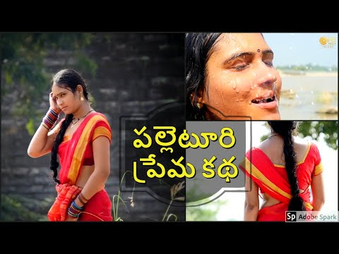 Kanna Vari Kastalu Telugu Latest Short Film 2017 || One Media Telugu