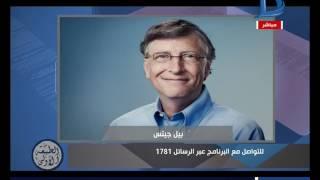 «المسلماني»: ريـال مدريد خطر على الأمن القومي المصري (فيديو) | المصري اليوم