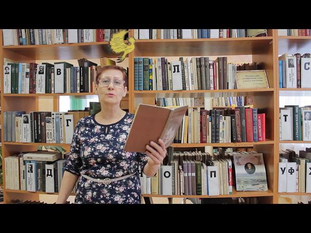 Изображение предпросмотра прочтения – НадеждаЕрмакова читает произведение «Молодую рощу шумную» М.И.Цветаевой