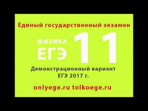 ДВИ в МГУ – 2017, математика, вариант 1