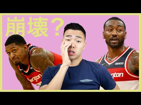 【NBA】ウィザーズ大ピンチ!ウォールとビール、トレードか?!
